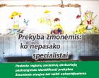 """R.Augutienė, I.Adomaitytė - Subačienė """"Prekyba žmonėmis: ko nepasako specialistai"""", 2016 m."""