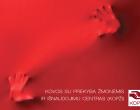 Prisidėk prie kovos su prekyba žmonėmis (KOPŽI), 2017m.