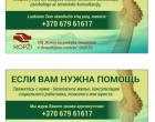 Pagalbos kortelės (KOPŽI), 2020 m.